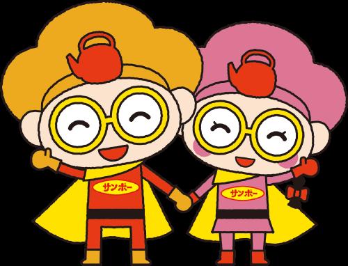 ヤカンちゃん&ピッピちゃん